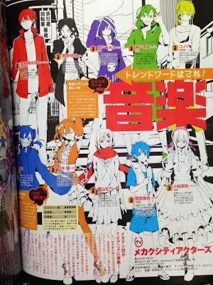 Mekaku City Actors Kagerou Project anime guionista JIN anuncio