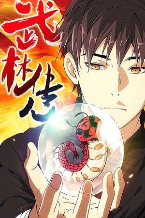 Martial Art Successor Manga