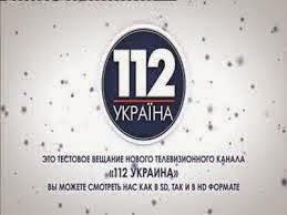 http://112.ua/live