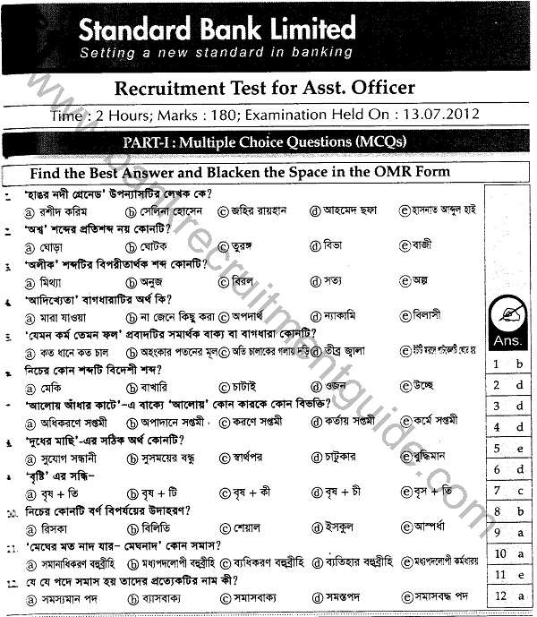 Standard Bank Limited Recruitment Test Answers Assistant Officer