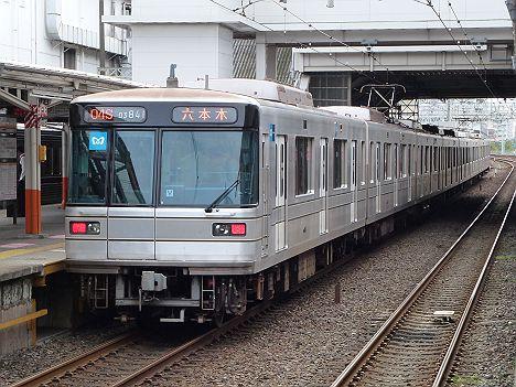 東京メトロ日比谷線 六本木行き1 03系LED5扉