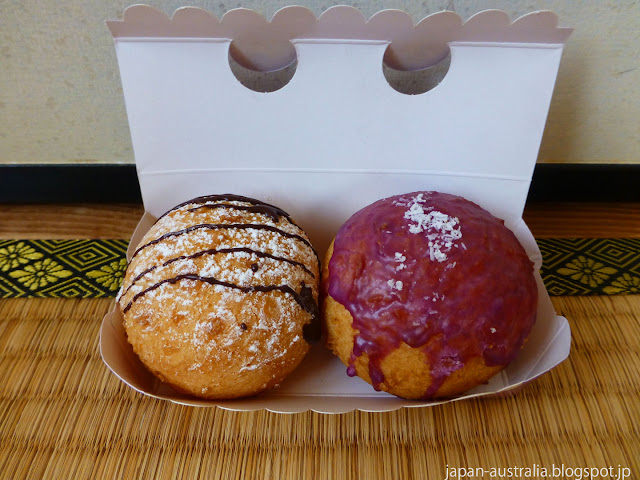 Pon de Shu Donut Murasaki Imo and Cookies & Cream