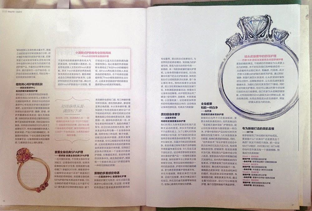 BENDA (Ben Liu)  Marie Claire China 嘉人 Bride ZhouXun
