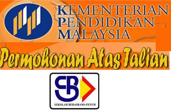 Semakan Keputusan SBP 2015 Tingkatan 4 Online