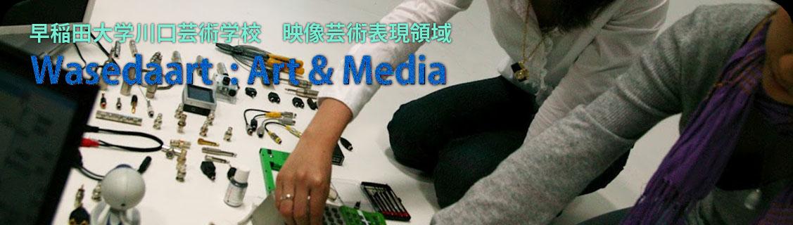 wasedaart-art+media