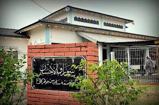 Surau Al-Ihsan, SMSJ