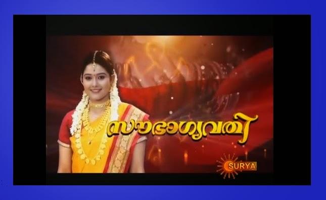 malayalam television serial soubagyavathi on 24 march 2014 malayalam