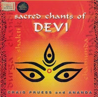 "Мантра - Sacred chants of DEVI ""Ganesh Invocation"""