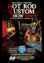Hot Rod Custom Show 2016