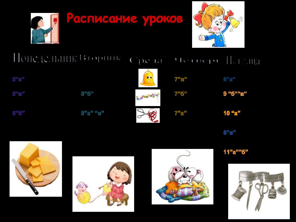 2015-2016 уч.год