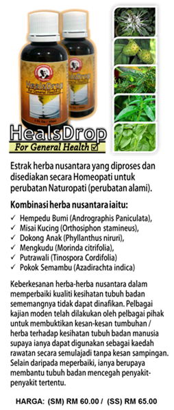 HealsDrop.