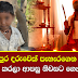 13-year-old boy kidnapped in Ratnapura