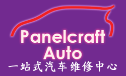 Panelcraft Auto provides car body repair, panel beating, spray painting and car servicing
