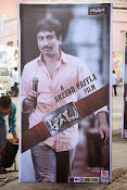 Aagadu posters at audio launch-thumbnail-12