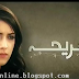 episode 2 on geo kahani feriha by urdu 1 episode 1