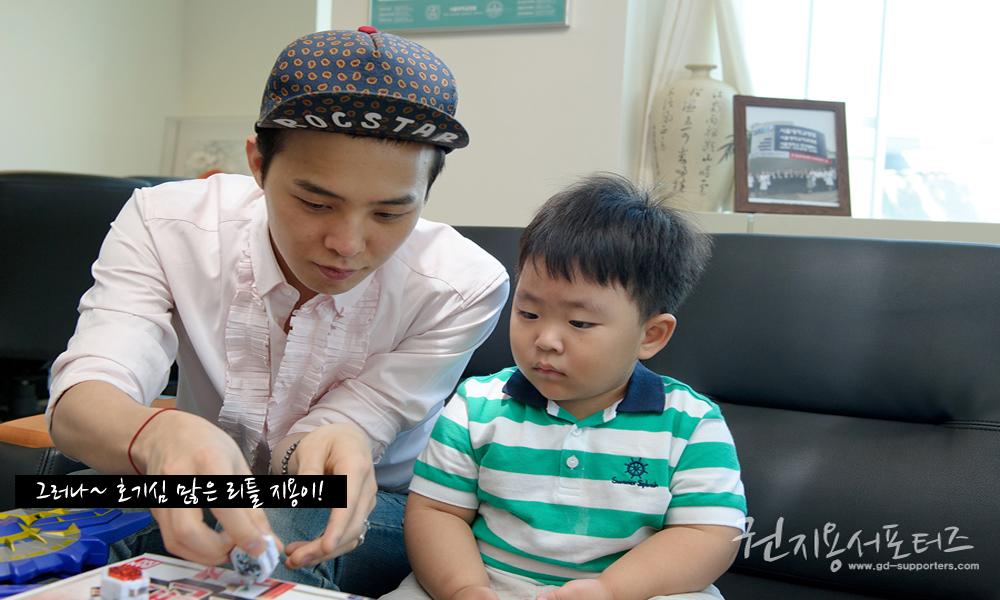 G-Dragon  News - Page 2 Gdragon-boy_004