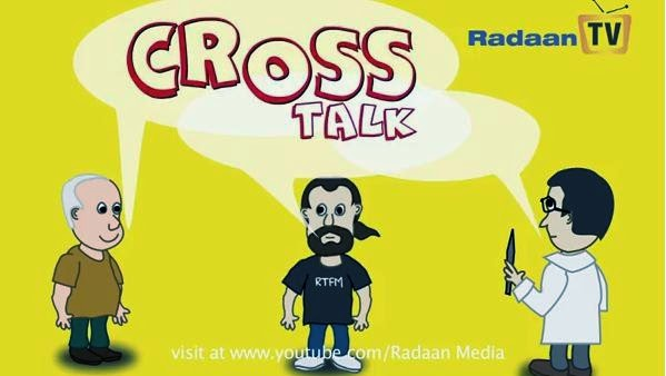 Vani Rani Cross Talk 1, Watch Online Vaani Raani Cross Talk 1