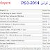ألعاب شهر نوفمبر 2014-PS3