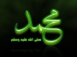 Nabi, Muhammad SAW, Rasulullah