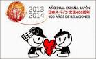 1 er AIKIDO EMBUKAI 31 MAIG 2014