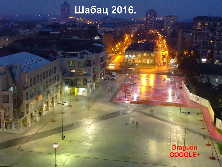 Gradski trg u noći