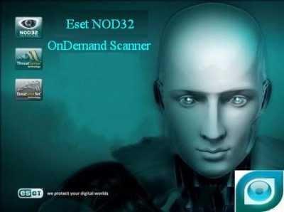 Download ESET NOD32 On-Demand Scanner Portable