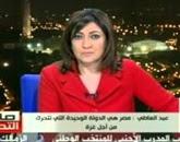 برنامج  صالة التحرير مع عزة مصطفى حلقة الثلاثاء 3-3-2015