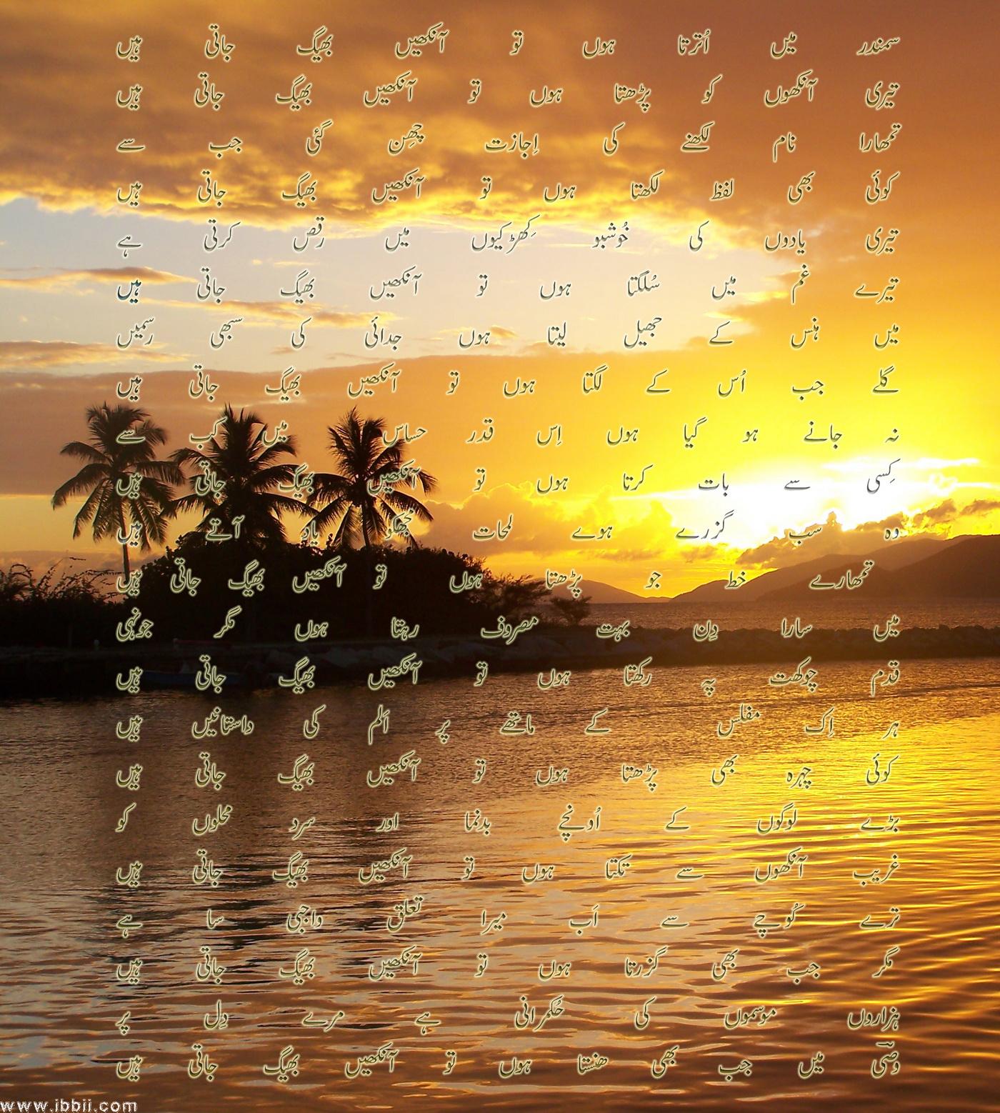 http://1.bp.blogspot.com/-vbXMlcM1Avg/TtT9pKLMX7I/AAAAAAAAGT8/UMrvQCgAJ_4/s1600/wasi-shah.jpg