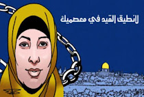 support #HanaAlshalabi