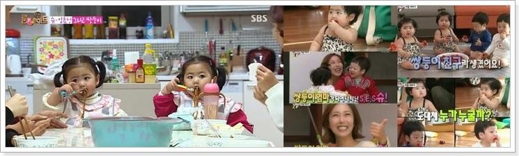 Shoo家庭出演《oh!my baby》 雙胞胎女兒萌爆