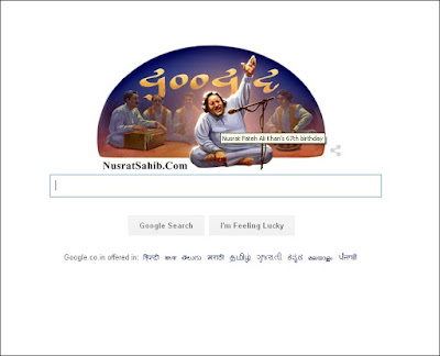 Remembering Nusrat Fateh Ali Khan on his 67th Birthday in Google Way