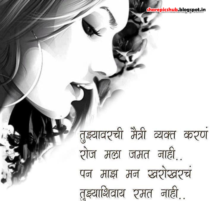Inspiring Thoughts Of Shivaji Maharaj In Marathi Quotes