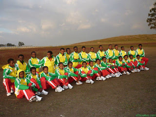 Ethiopia London 2012 Olympics athletics team