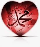 puisi islam,Puisi maulid nabi