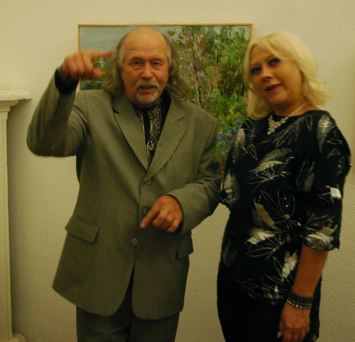 Виталий Бабенко и поэтесса Лилия Золотоноша