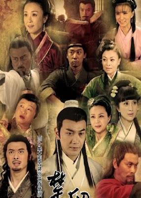 Sở Lưu Hương Tân Truyện - The Legend Of Chu Liu Xiang