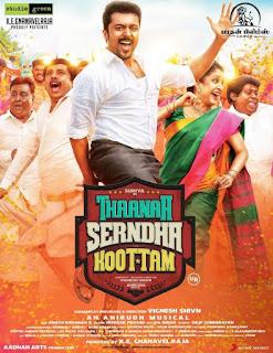 Thaanaa Serndha Koottam (Surya ki Gang) (2018) Hindi Dual Audio UnCut HDRip | 720p | 480p
