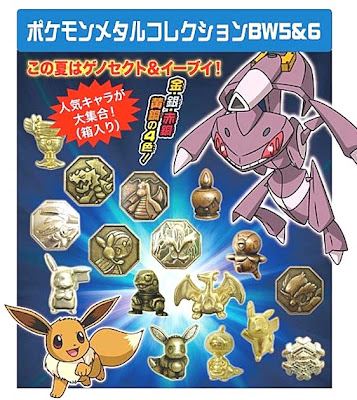 Pokemon Metal Collection BW 5 6 Kyodo