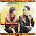 Romi Tan & Elda - Minangkabau Dalam Lagu (Full Album)