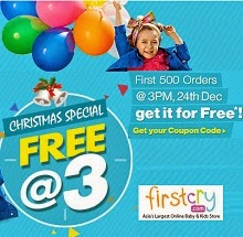 Firstcry Christmas Special - Free Rs 1000 Baby & Kids Products shopping [3 PM 24 Dec 2014]