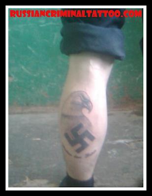 tatuirovka-svastika-i-oriol