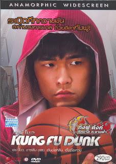 Kungfu Dunk กังฟูดังค์ ศึกบาสทะยานฟ้า