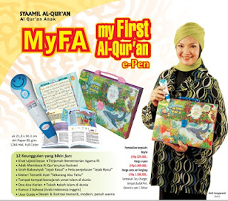 My First Alquran