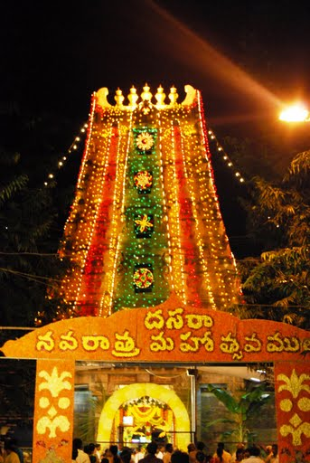 Festivals in Srisailam Temple