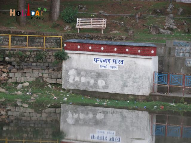 Dal lake mcleodganj dharamshala