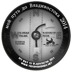 Vladivostokin moottoripyöreissu 2014