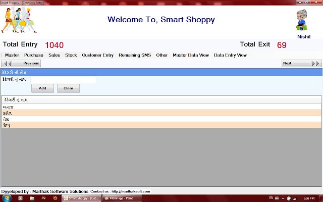 General Store Software in India