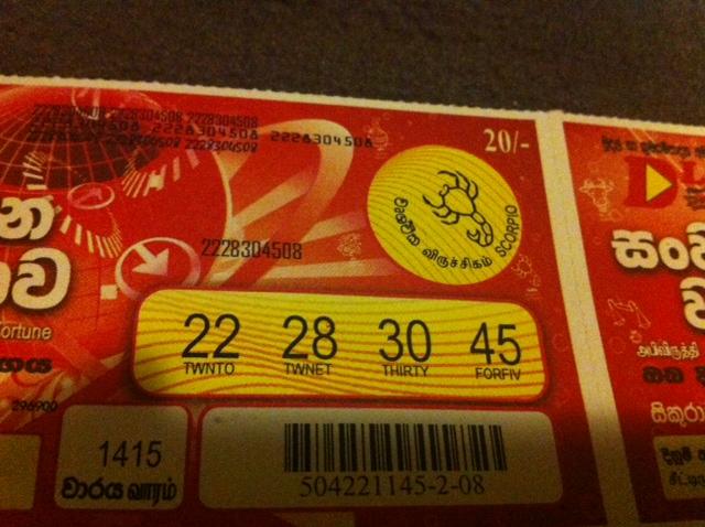 loterie au sri lanka