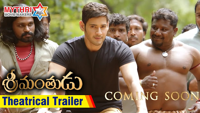 Srimanthudu‬ Theatrical Trailer | Mahesh Babu | Shruti Haasan
