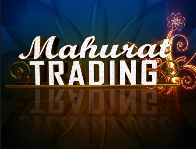 Trading Holidays list for 2015: NSE, BSE, MCX and NCDEX